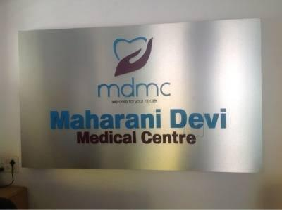 Maharani Devi Medical Centre