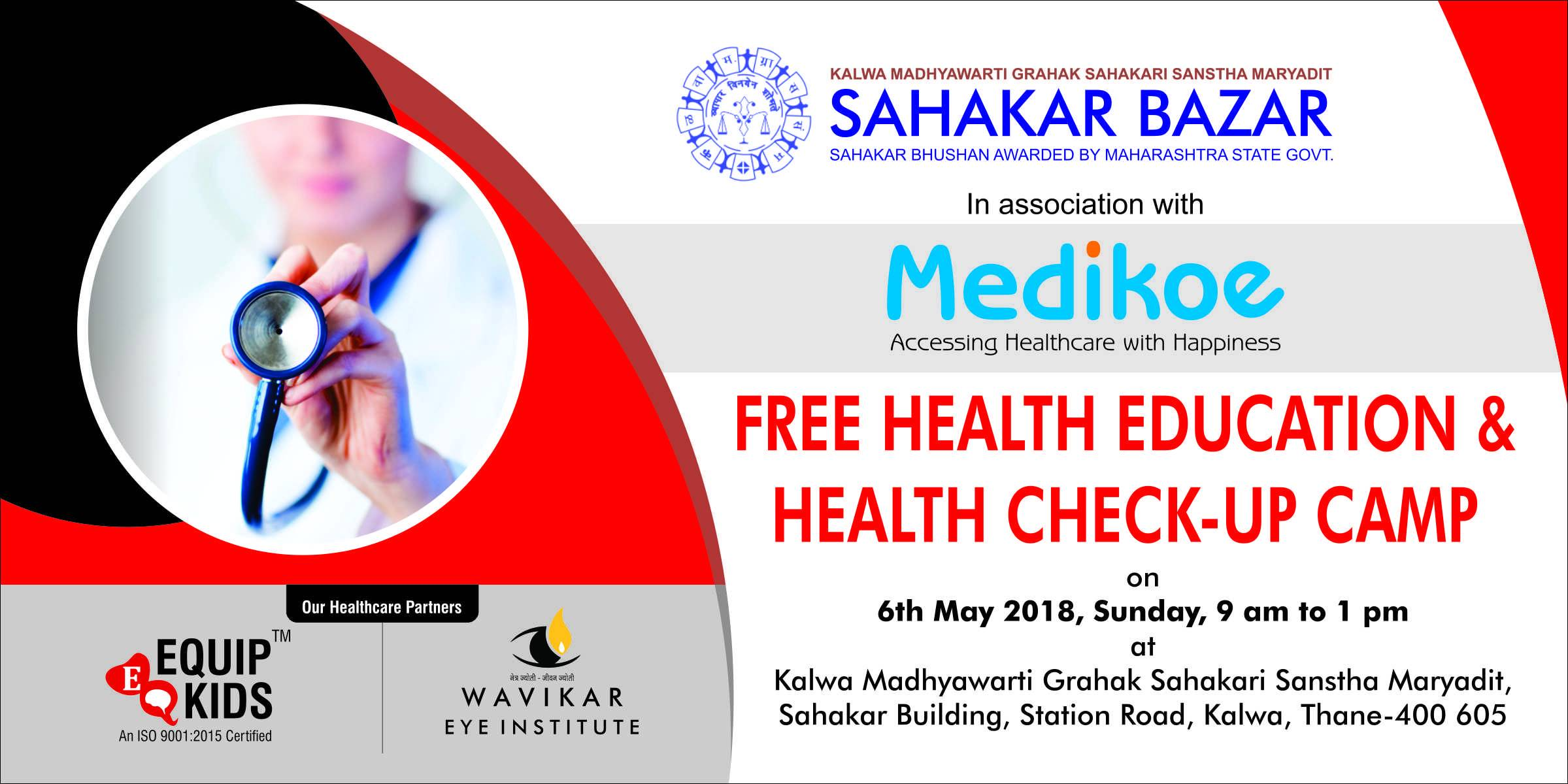 Free Health Education & Health Check Up Camp